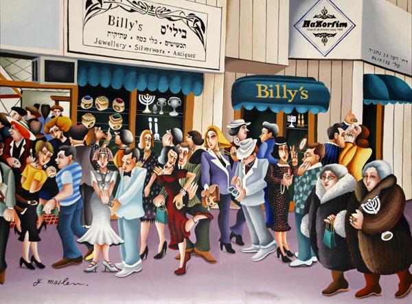 billys-small