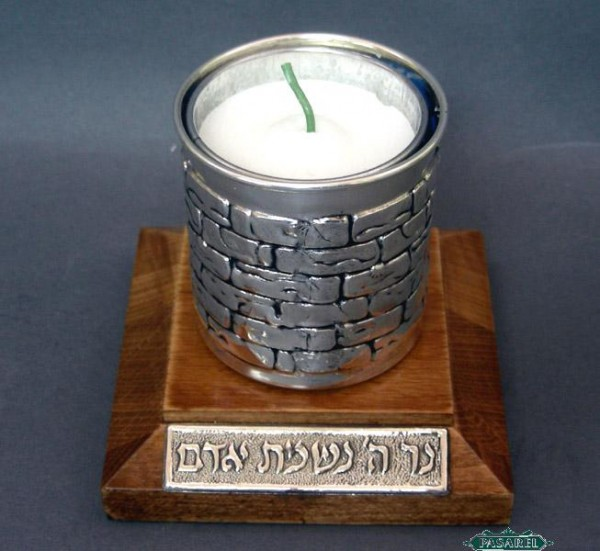 Pasarel Sterling Silver Amp Wood Yahrzeit Memorial Candle