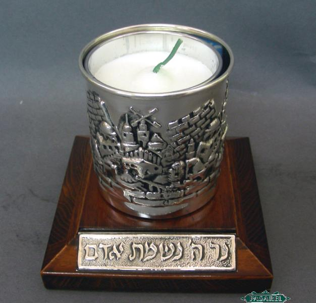 Pasarel Sterling Silver Wood Jerusalem Yahrzeit Memorial Candle